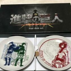 Attack On Titan Levi And Eren And Mikasa Pair Dish Plate Set Japan Anime New A1565