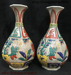 Ancient China Rare Porcelain People And Tree And Grass Flower Bottle Vase Pair