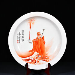 12.2 Republic China Antique Porcelain Dynasty Mark Allite Red Luo Han Plate