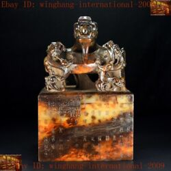 China Dynasty Hetian Jade Carved Animal Dragon Statue Emperor Seal Stamp Signet
