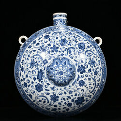 19.3 Chinese Antique Porcelain Ming Dynasty Yongle Blue White Flower Teapot