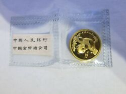 1996 1/4 Oz China Gold Panda Sealed Chinese Coin - Note Rim Ding Back Side