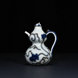 5.7 Chinese Antique Old Porcelain Yuan Dynasty Blue White Gourd Teapot