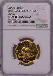 Ngc Pf70 2013 China Lunar Series Snake Scallop 1/2oz Gold Coin