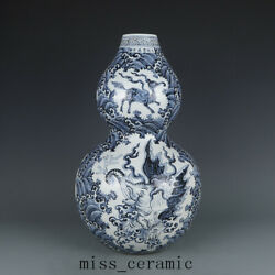 18.1 China Porcelain Ming Dynasty Xuande Blue White Beast Seawater Gourd Vase