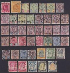 Thailand - Excellent Used Collection Removed From Stock Page - V358