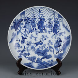 14.2 Antique Chinese Porcelain Qing Dynasty Kangxi Blue White Man Flower Plate