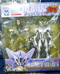 Max Factory Guyver Imakarum Mirabilis Bfc-max12 Bio Boosted Action Figure