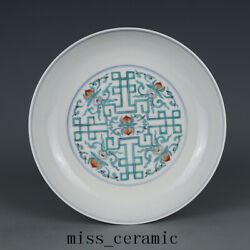 8.3 Antique Chinese Porcelain Qing Dynasty Yongzheng Famille Rose Peach Plate