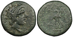 Islands Off Caria Rhodes Late 1st To Early 2nd Centuries A.d. Ae19 Good Fine Ac