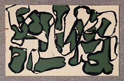Harry Bouras Painting Cut-out Paper Hairy Who Chicago Imagists 25 X 40 1973