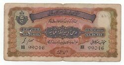 India 10 Rupees 1941 - 1945 Pick S 274 F Sign Ghulam Muhammad Holes Look Scans