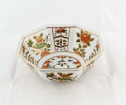 Hand Painted Octagonal Bowl
