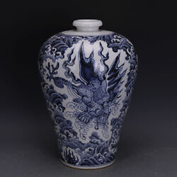 Chinese Antique Ming Dynasty Xuande Blue White Porcelain Sea Monster Vase