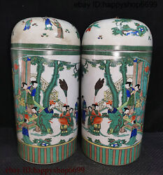 Ancient China Dynasty Porcelain Tree And People And Flower And Home Jar Son Pair