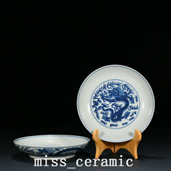 7.1 Chinese Old Porcelain Qing Dynasty Guangxu A Pair Blue White Dragon Plate
