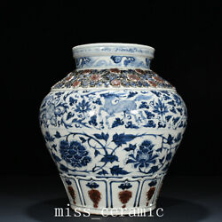 14.6 China Antique Porcelain Yuan Dynasty Blue White Red Beast Peony Jar Pot