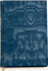 Fortuny Fabric Barberini Blue Navy Covered Sketch Book Journal Blank Pages New