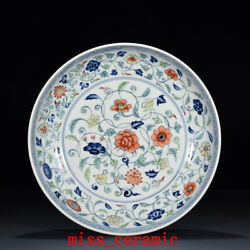 13.4 Chinese Antique Porcelain Ming Dynasty Xuande Famille Rose Flower Plate