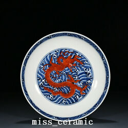 9.1 Antique Porcelain Ming Dynasty Xuande Blue White Red Seawater Dragon Plate