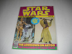 Star Wars Official Poster Monthly - Issue 6 - K48772 - C-3po Spaceships R2