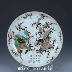 9.5 Old Chinese Porcelain Qing Dynasty Yongzheng Mark Famille Rose Dragon Plate