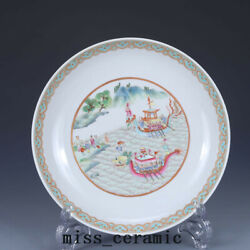 7.7 Chinese Porcelain Qing Dynasty Xianfeng Mark Famille Rose Infant Play Plate