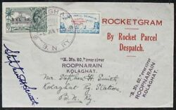 S1913 Courrier Roquettes Pakistan Inde Quetta Earthquake Rocket Cover 6.6.1935