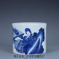 8 Chinese Old Antique Porcelain Qing Dynasty Blue White Beauty Pine Brush Pot