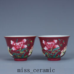2.7 China Porcelain Qing Dynasty Qianlong Mark Famille Rose Peony Flower Teacup