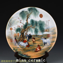 20.1 China Porcelain Qing Dynasty Qianlong Mark Famille Rose Horse Tree Plate