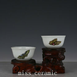 3.2 China Porcelain Qing Dynasty Yongzheng Mark Famille Rose Butterfly Teacup