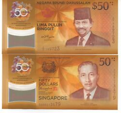 Singapore And Brunei 50 Pair 50 Years Anniv Currency Interchangeability1967-2017