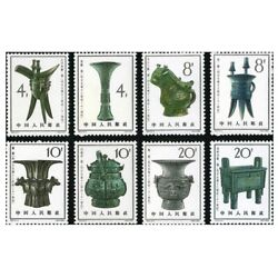 China 1964 S63 Stamp Bronze Ware Of Yin Dynasty Stamps 8pcs