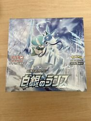 In Hand Pokemon Tcg Japanese S6h Silver Lance Booster Box Us Seller