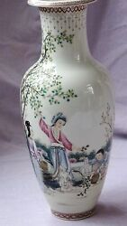 Antique Chinese Porcelain Vase With Motherher Child An Attendant Under Tree 1