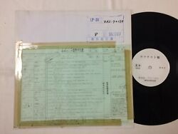 The Beatles Please Please Me Japan 1982 Uk Cutting Limited Mono Sample Test