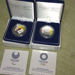 Limited Tokyo 2020 Olympic And Paralympic Games 1000 Yen Silver Proof Coin Set New