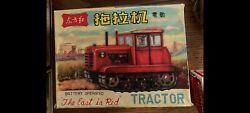 Red China Tractor Battery Operated Toy Tin Vintage