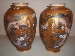 Satsuma Very Large Meiji Period Hand Painted Vases