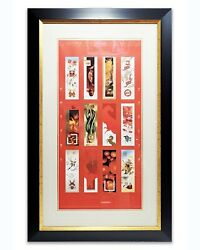 Canada 2021 Year Of The Ox Framed Uncut Press Sheet 12 Years Stamp Designs Muh