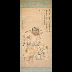 True Work Sushan Inscription D4962 Hanging Axis Drastic Chinese Paintings Kara-e