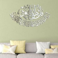 Wall Sticker Kitchen Mirror Muslim Ornament Removable Room Self Adhesive