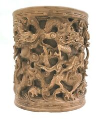 Vtg Chinese Iron Wood Master Carved By Hand 3 Dimensional Brush Pot Pencil Vase