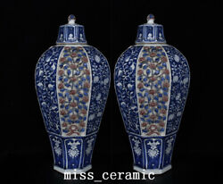 21.6 Chinese Old Porcelain Yuan Dynasty A Pair Blue White Red Flower Pulm Vase