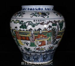 13.8 Old Chinese Porcelain Ming Dynasty Xuande Wucai Maid Pine Flower Jar Pot