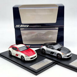 1/43 Hi-story Nissan Fairlady Z 50th Anniversary 2019 Hs232 Resin Model Limited