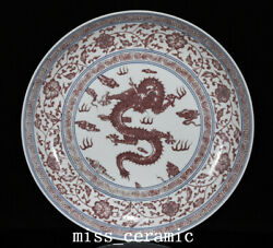 13.9 Old Chinese Porcelain Qing Dynasty Qianlong Mark Red Dragon Flower Plate