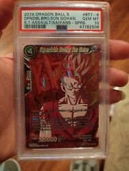 Dependable Brother Son Gohan Spr-s -- Psa 10 -- Extremely Rare