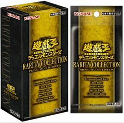 Yugioh [japan Version] Rarity Collection-premium Gold Edition- / Factory Sealed